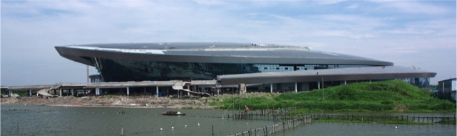 Shaoxing Olympic Sports Centre